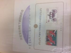 切手と外国切手約30枚、用済み切手一冊、郵便切手本一冊9