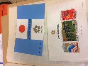 切手と外国切手約30枚、用済み切手一冊、郵便切手本一冊7